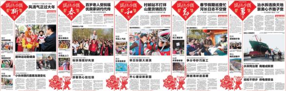 室内设计培训班解析浙江日报版面斩获世界新闻设计大奖